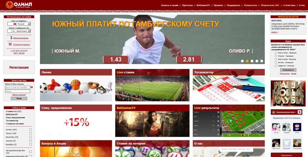 Ппс лига ставок спб россия